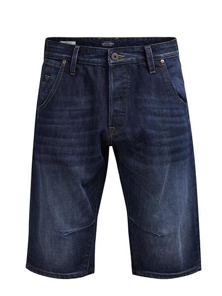 jeansshorts long caden